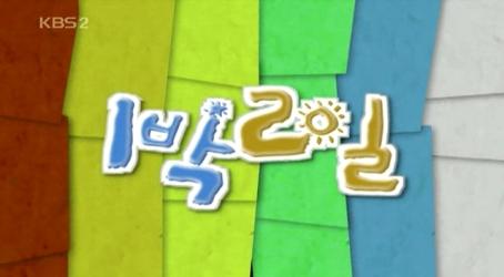 1n2d-logo